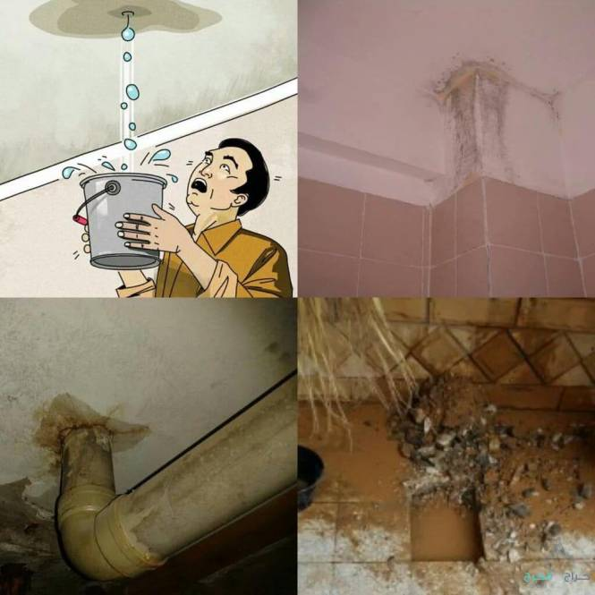 كشف تسربات المياه عزل اسطح عزل خزانات