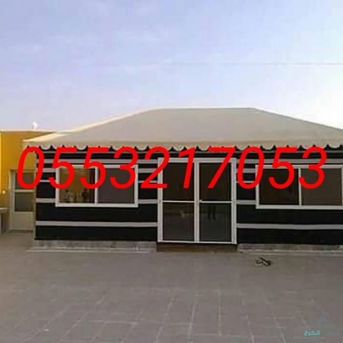 بيوت شعر الخرج 0553217053