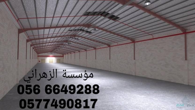 مقاول بناء مولات قاعات افراح حضائر الدواجن اسواق تجارية 0566649288 جدة مكة
