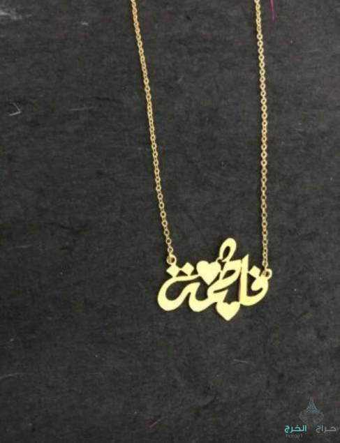 تفصيل اسماء حسب الطلب مطلي ذهبي تفصيل مباخر حسب الطلب بالاسماء