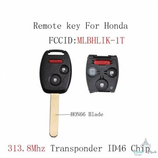 ريموت Honda