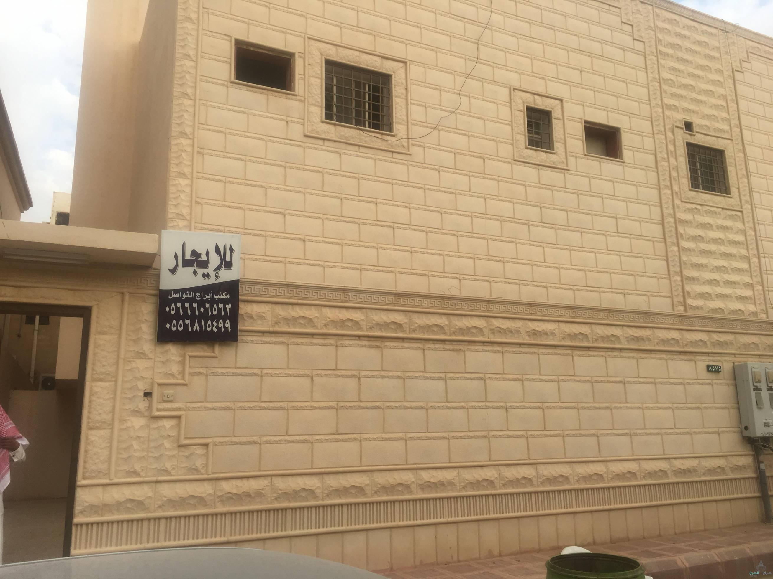 شقه للايجار في حي السعوديه