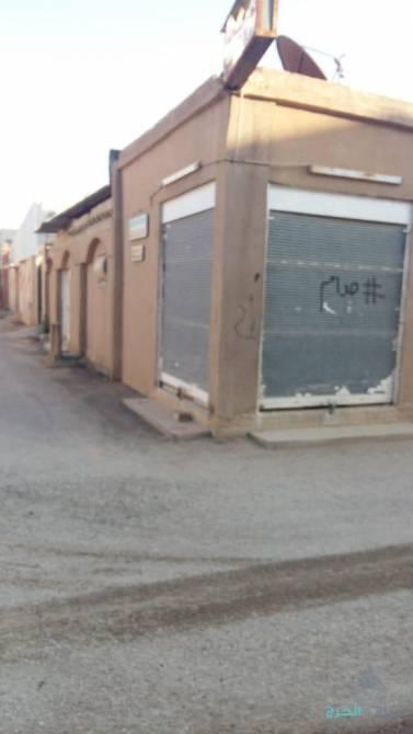 للبيع بيت في الهياثم