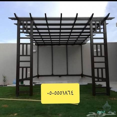 مظلات حدائق الخرج 0505551864 مظلات حدائق الرياض وجميع مناطق المملكة
