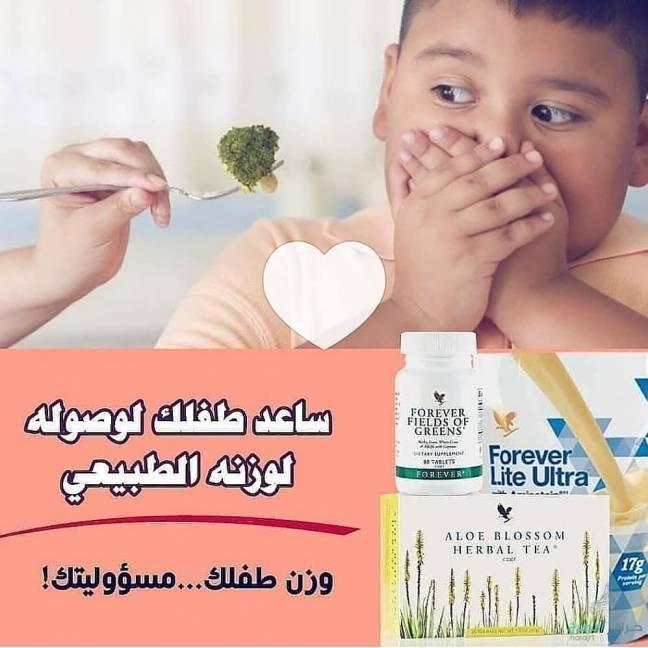 صحة طفلك مسؤليتك