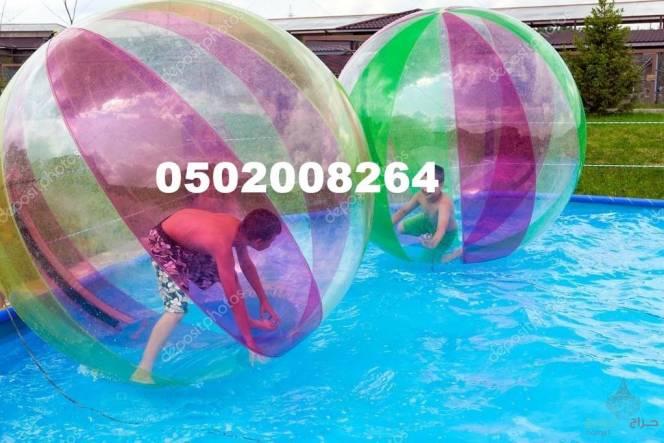 كوره مائية بمبر بول كور التصادم كور التدحرج كور الرول الكرة المدمرة كور مائية كور رول كور المشي على الماء