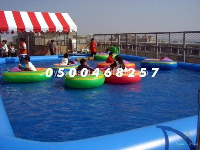 مسابح اطفال قوارب للمهرجانات