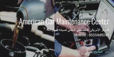 ورشة ميكانيكي سيارات