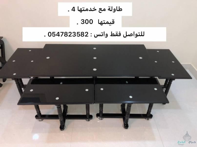 طاولة صالة مع طاولات خدمة لها 4 طاولات لونها اسود