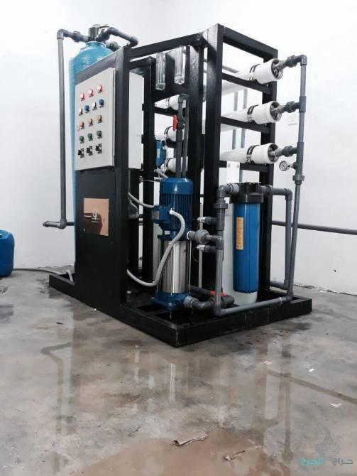 للبيع محطات تحلية ومعالجة المياه
