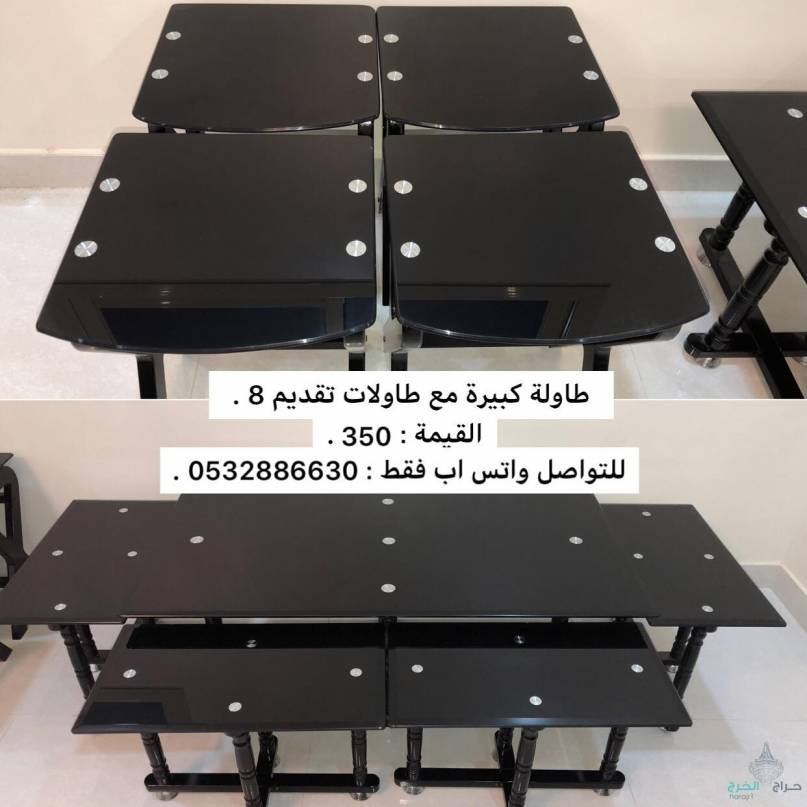 طاولة صالة مع طاولات تقديم 8 جديدة