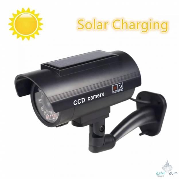 كاميرات وهميه بالطاقة الشمسية