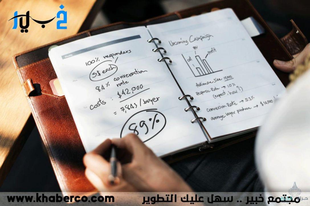 مجتمع خبير   بيع وشراء الخدمات المصغرة والمتوسطة