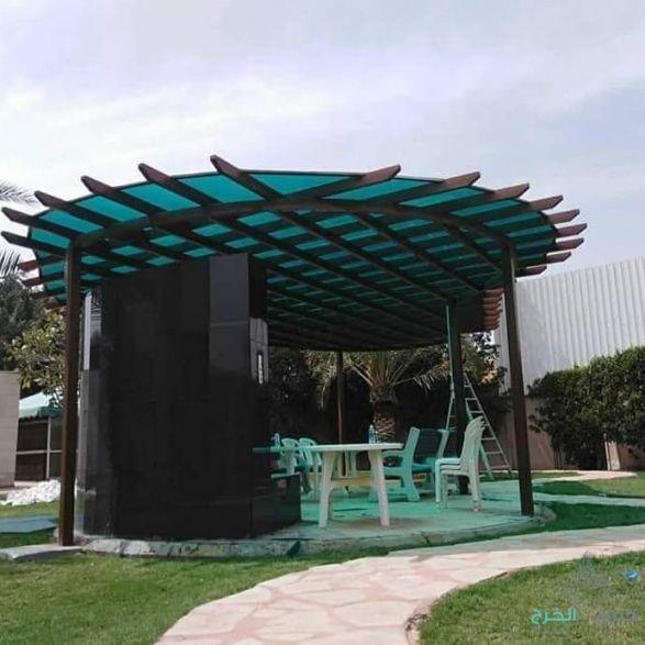 تركيب برجولات صيانة خيم بيوت شعر 0557298881مظلات سيارات