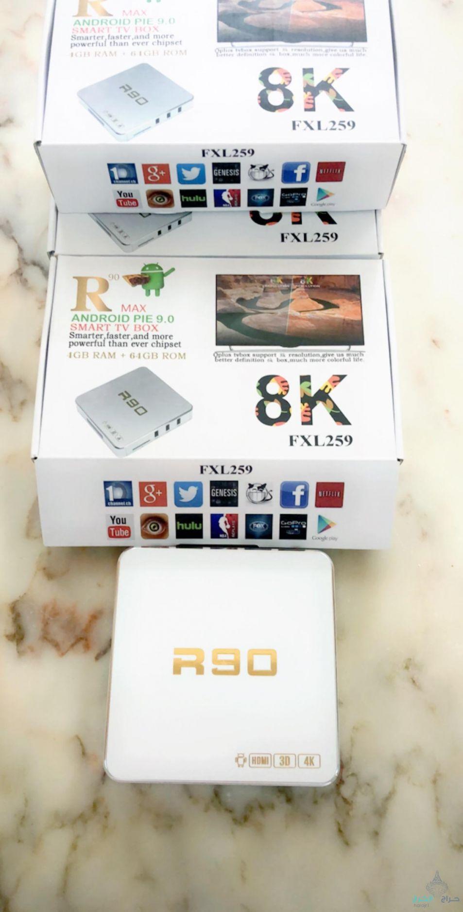 لدينا رسيفر ذكي أندرويد R90 المتوفر 3 اجهزة فقط