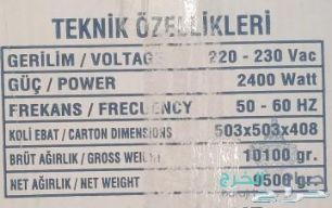 دفاية خشبية تركيا 5 اتجاهات