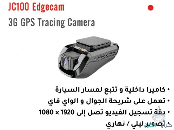 طابعات درج كاشير كاميرا تتبع السياره جمله ومفرق