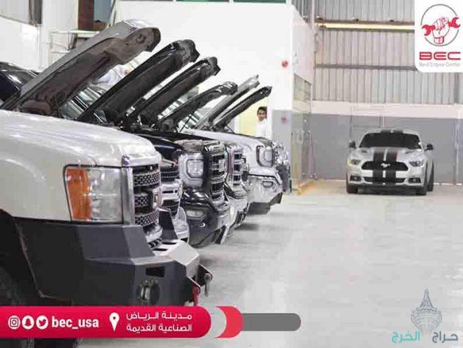 ورشة اصلاح سيارات في الرياض