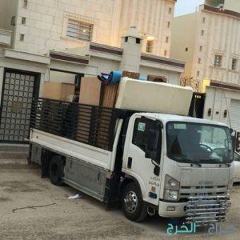 دينه نقل عفش داخل وخارج الرياض 0532009045