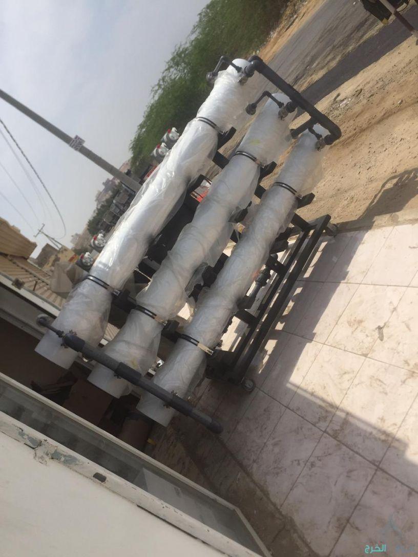 محطة تحليلية مياه