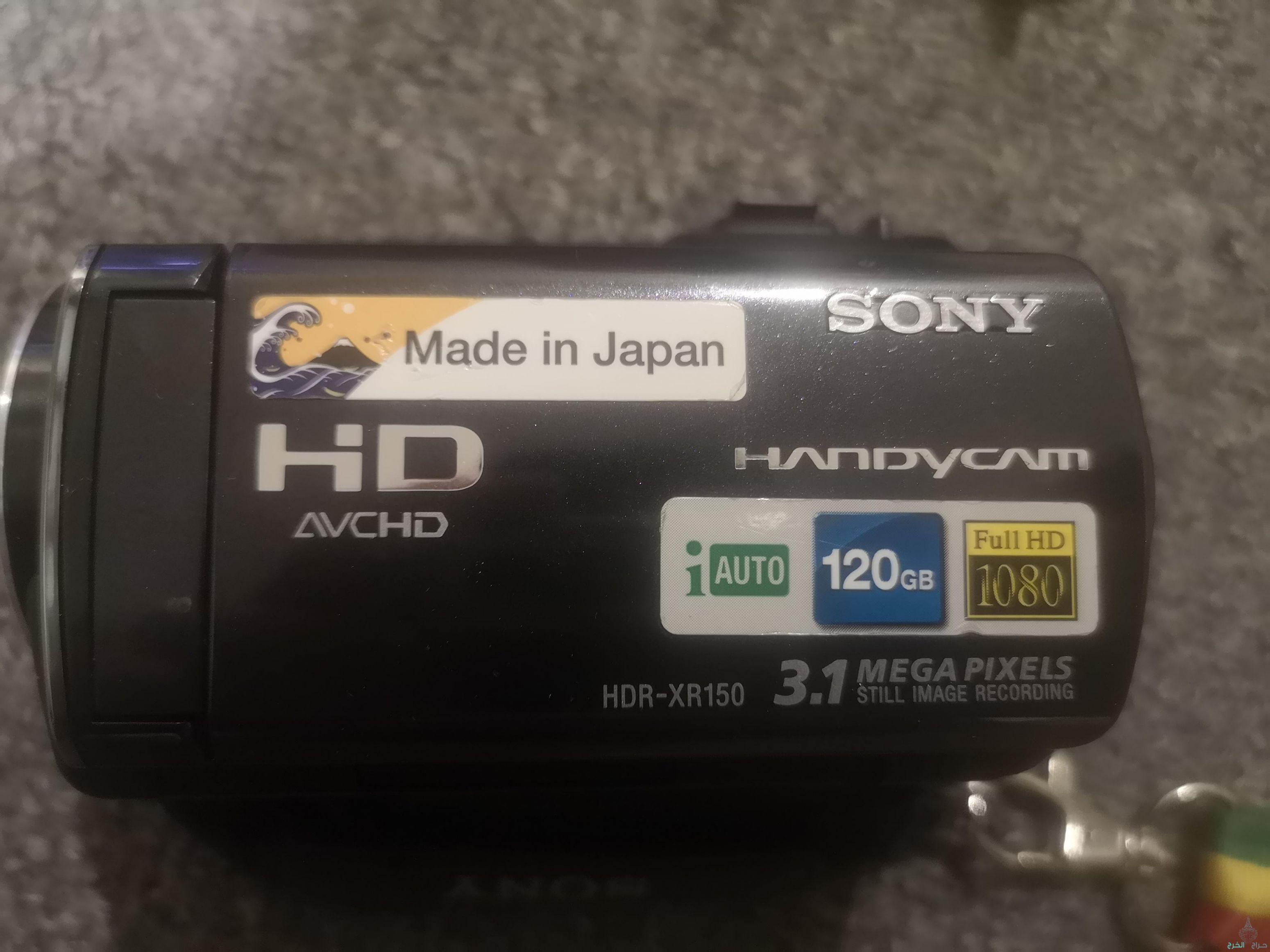 كاميرا SONY HANDYCAM