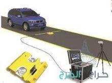 انظمة امنيه للكشف عن السيارات