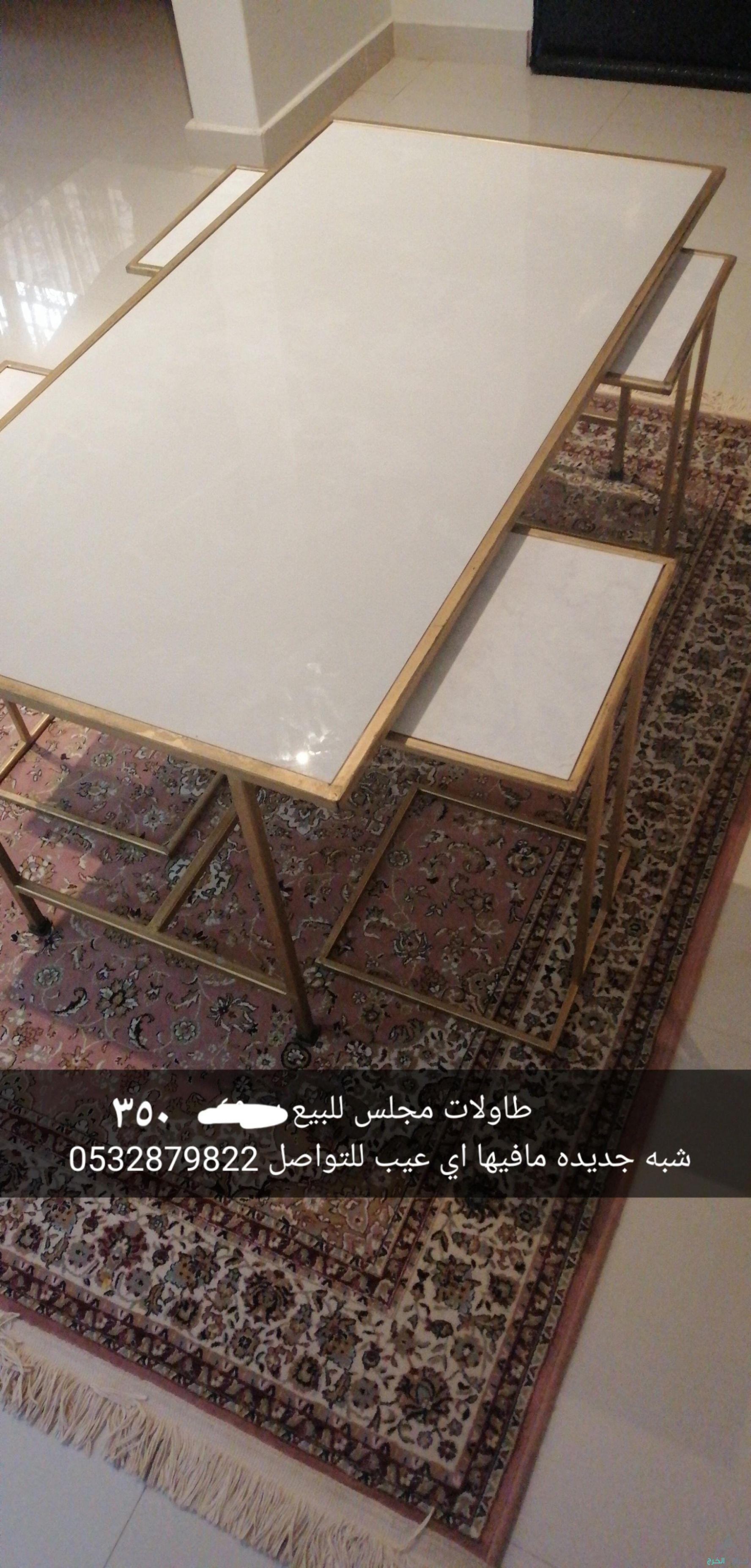 طاولات مجلس
