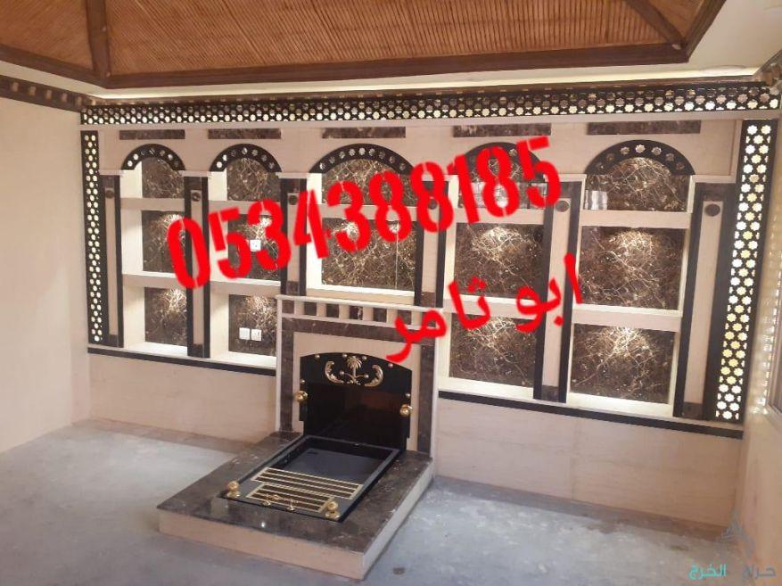, ,مشبات,صور مشبات مشبات رخام صور مشبات, ديكورات مشبات,صورمشبات,ديكورات مشبات مشبات, مشبات , 0534388185 ,