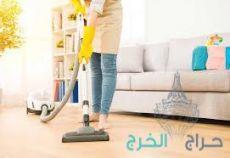شركة تنظيف بالرياض 0538078147