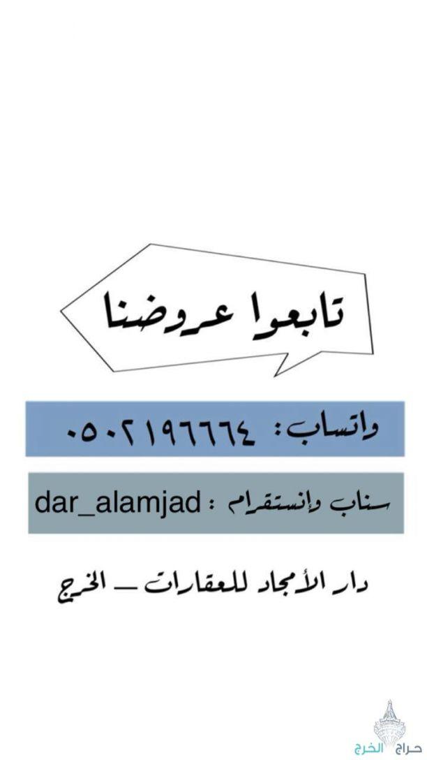 للبيع فلل ب ٧٠٠ الف بمخطط الجامعة