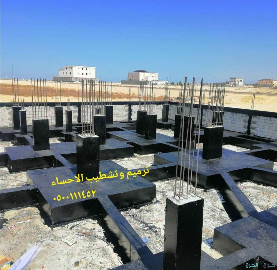تشطيبات وترميمات الاحساء , الهفوف , ترميم وتشطيب , عمارات سكنية , 0500111452