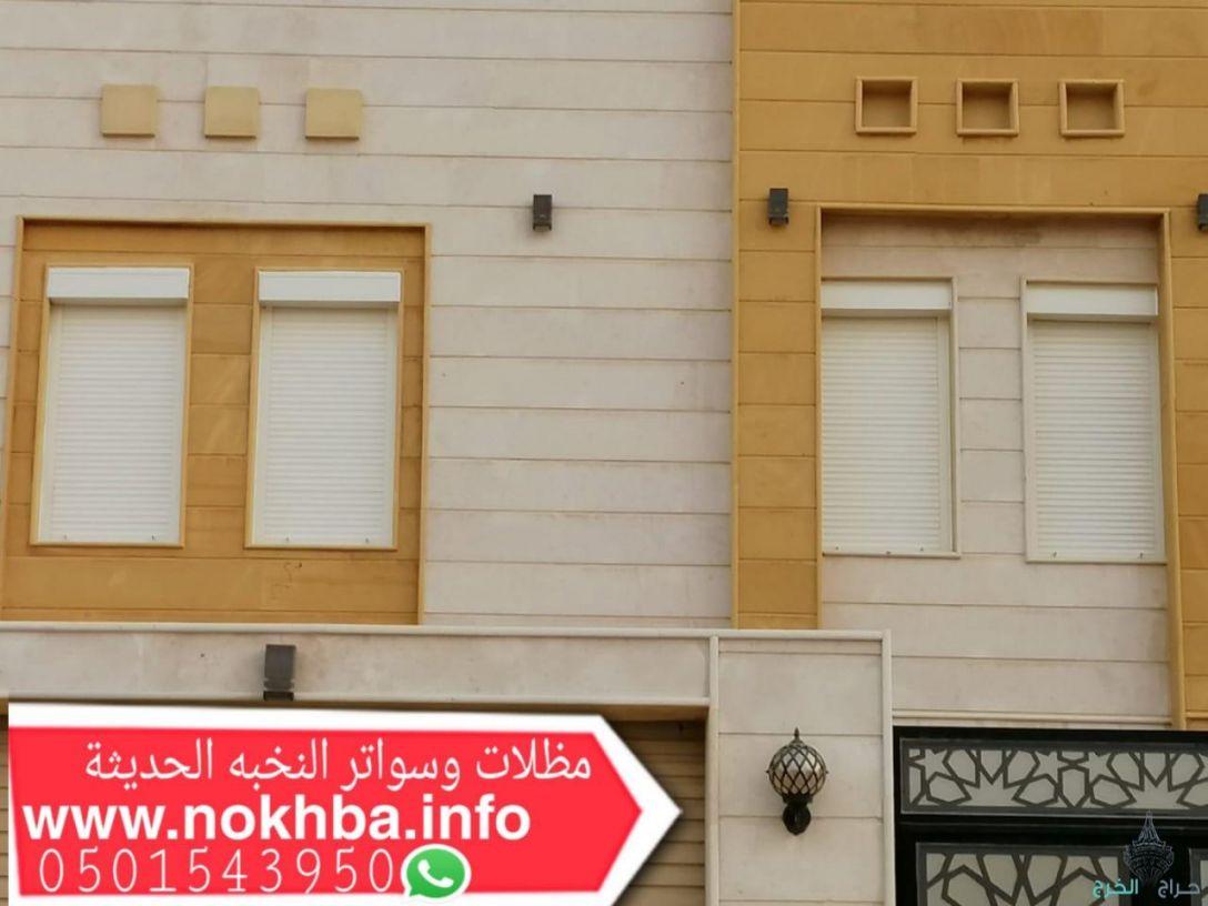 نوافذ شتر في جدة , شتر درايش , شتر نوافذ داخلي , شتر خارجي للنوافذ , 0501543950