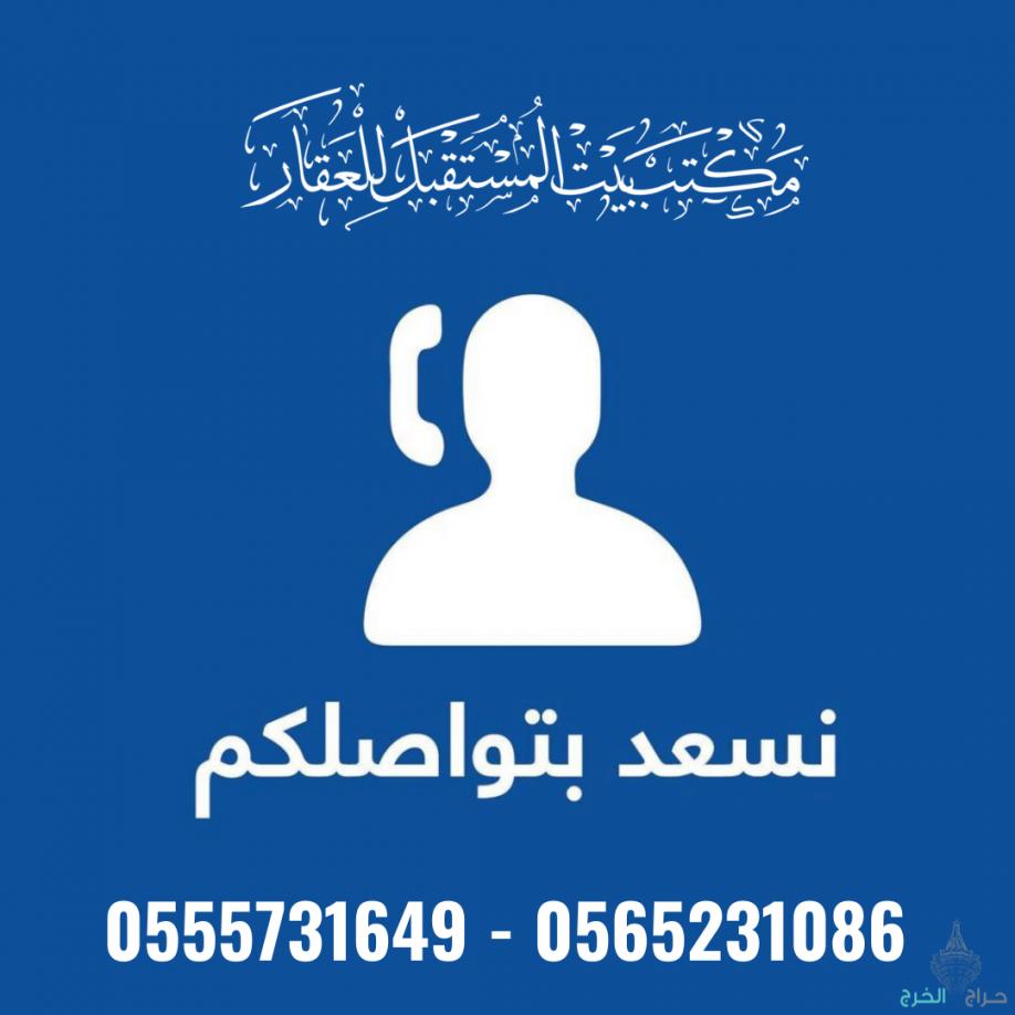 دور للإيجار حي اليرموك 1009 مكتب بيت المستقبل للعقار