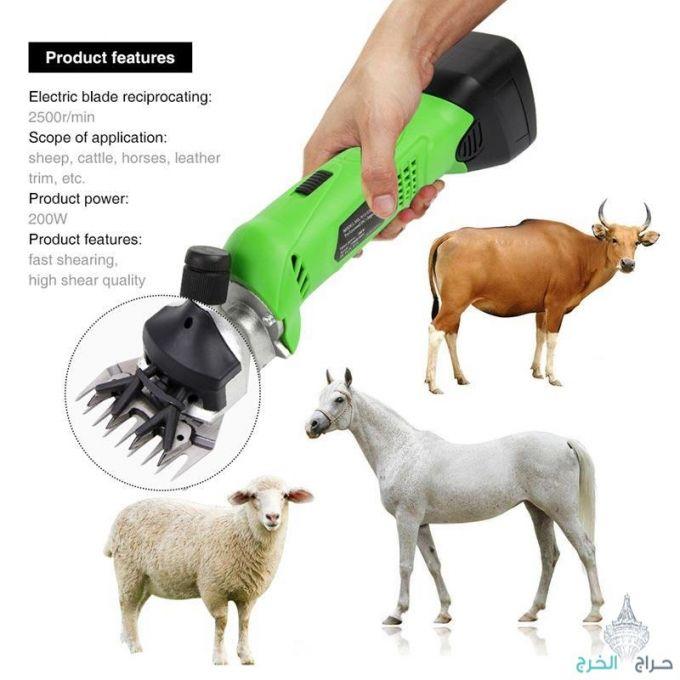 مكينة حلاقه للابل والاغنام والخيول