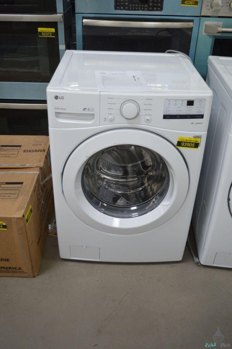 LG 27  Front-Load washing machine