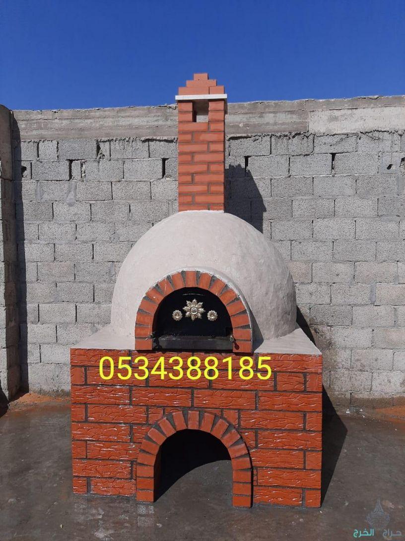 شوايات وأفران حجر للمطاعم, بناء افران خبز وافران بيتزا, افران حرارية, 0534388185