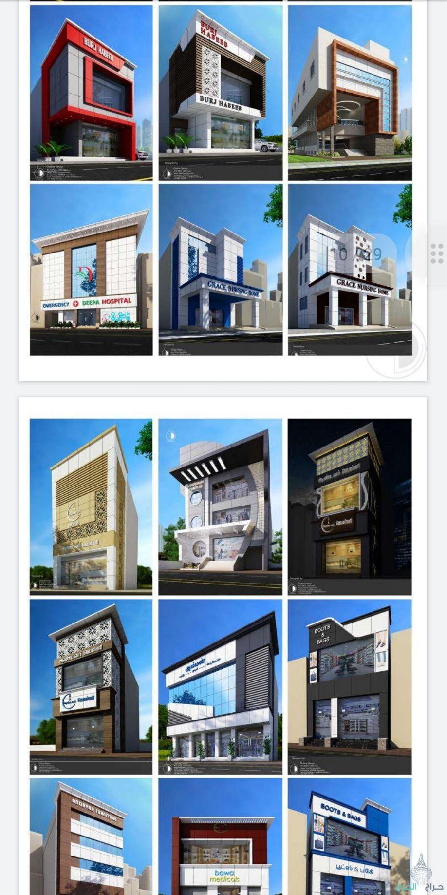 تصميم معماري وديكور داخلي وخارجي