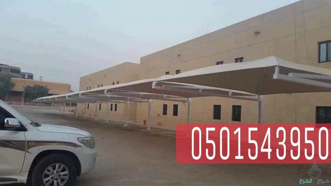 تركيب مظلات سيارات في جدة , 0501543950