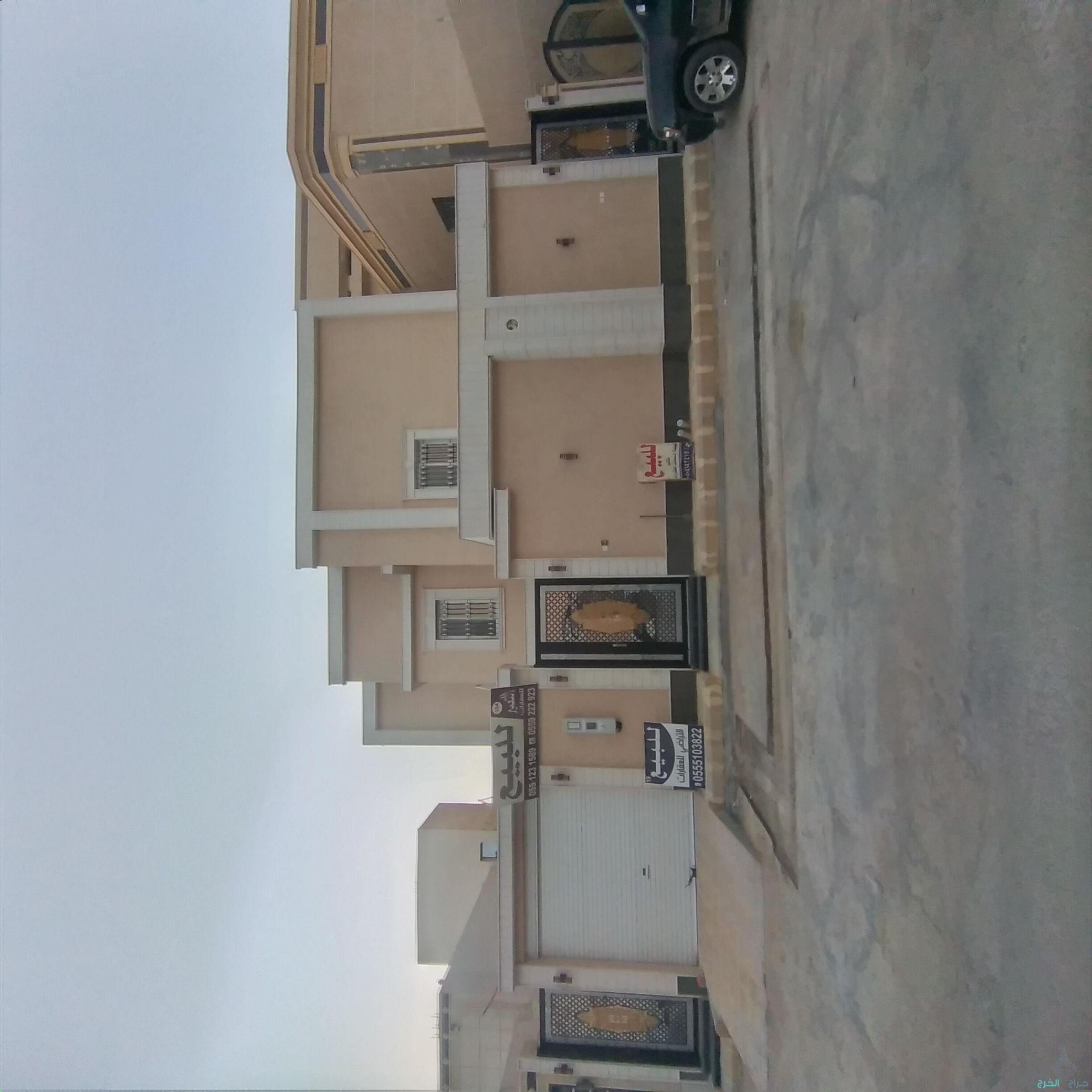 للبيع فلة فخم في حي السحاب بالخرج المساحة450م الواجهة شرقية