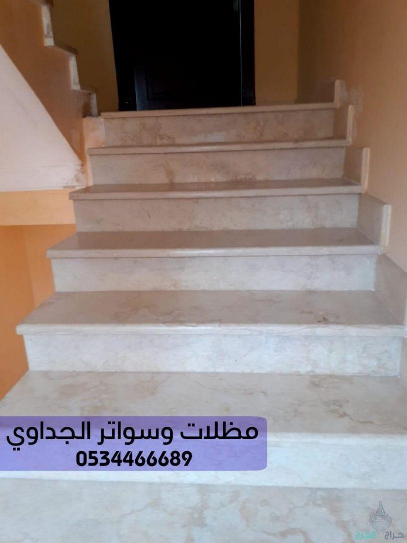 مقاول ترميم وتشطيب في جدة , 0534466689