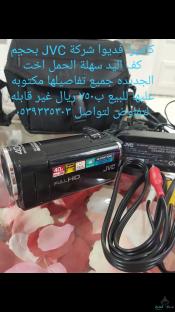 كاميرا فديو JVC للبيع