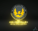 الشركة العربية المتحدة لمواد البناء والمقاولات