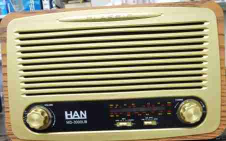 راديو تراثي خشبي مطور