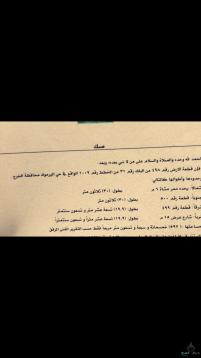 ارض للبيع اليرموك  شارعين ١٠٠٩