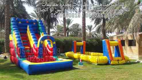 نطيطات للتأجير 0540090819 , الرياض