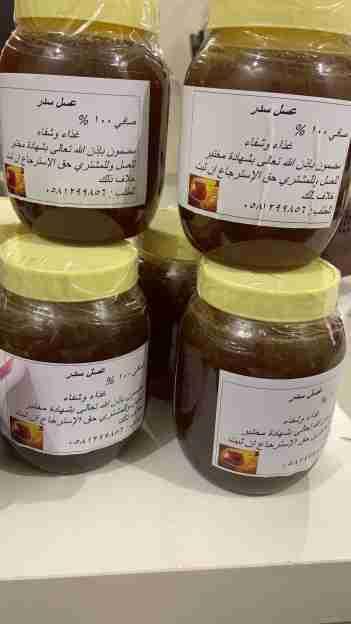 وصل عسل السدر مضمون غذا وشفاء