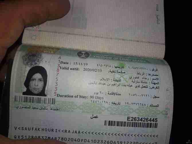 استقدام   عاملات من المغرب و  مرافقة كبار السن
