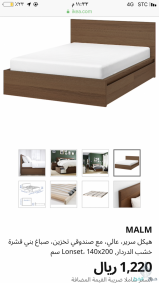 سرير بني من ايكيا بدرجين تحت السرير مع كومدينه