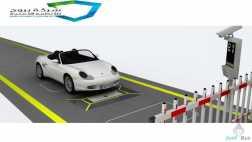 Under Vehicle security Scanner جهاز فحص أسفل المركبات وسيارت