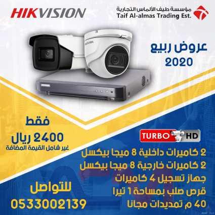 كاميرات مراقبة 8 ميجا باعلي جودة 4K